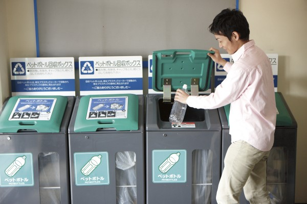 Hasil Daur Ulang Sampah di Jepang