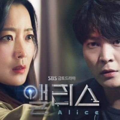 Rekomendasi Drama Korea  Tayang Agustus 2020