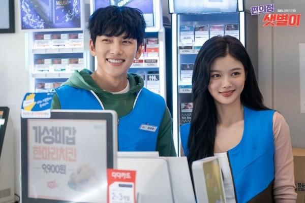 Jajanan Favorit Ji Chang Wook dan Kim Yoo Jung, Tokoh Utama di Drakor Backstreet Rookie