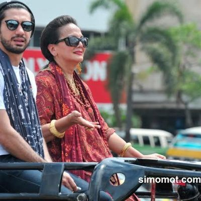 Reza Rahadian dan Christine Hakim Gabung di BumiLangit Cinematic Universe