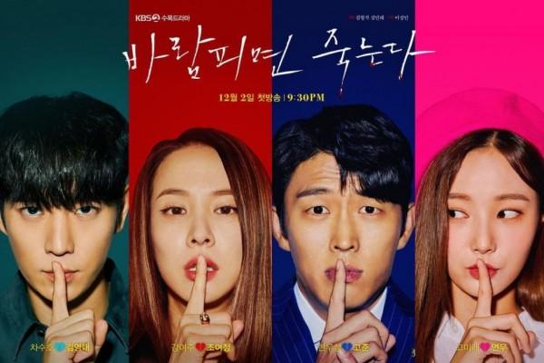 Rekomendasi Drama Korea Bulan Desember 2020