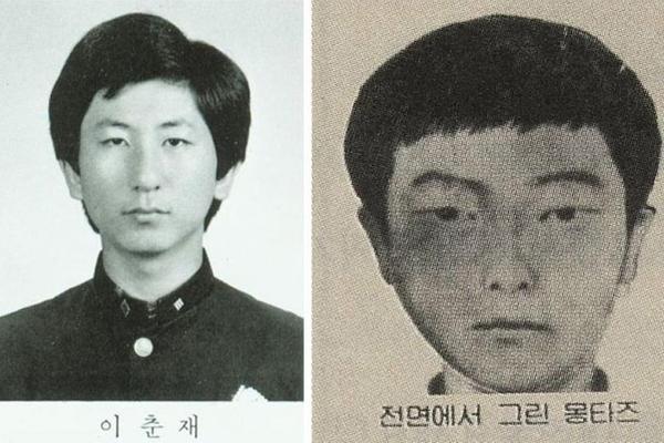 Film Korea yang Terinspirasi dari Pembunuhan Hwaseong