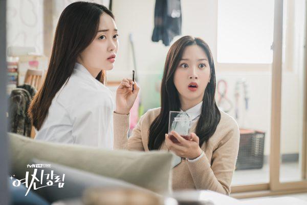 Tips Make Up Jung-Kyung True Beauty untuk Pemula