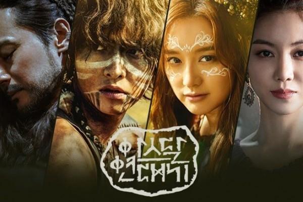 8 Drama Korea dengan Biaya Produksi Termahal