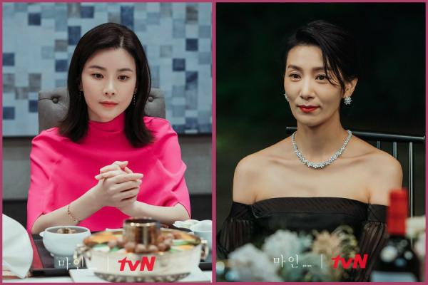 Deretan Fashion Glamor di Drama Korea Mine
