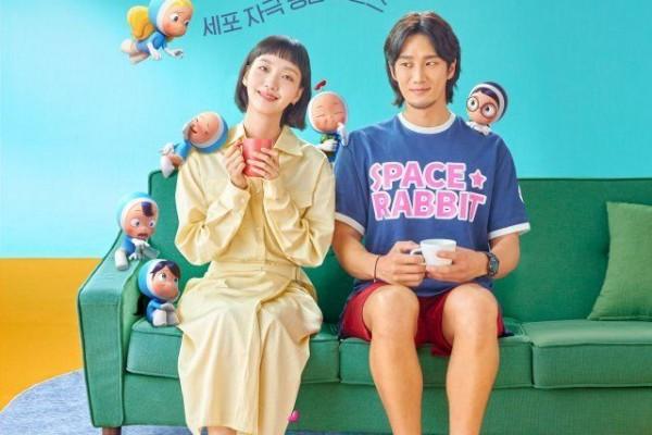 Sebelum Yumi's Cell, Drama Korea yang Diperankan Kim Goeun